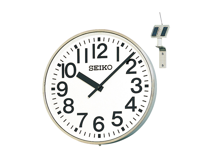 Solar-Powered Wall Clock(Outdoor/Rainproof)