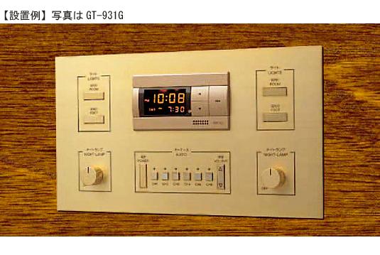 fd9af3795d モーニングアラーム【パネル前面組込型】. 概要; 仕様; ダウンロード. シンプルなデザインでどんなお部屋にもマッチします。  大型スイッチで操作しやすく、パネルへの ...