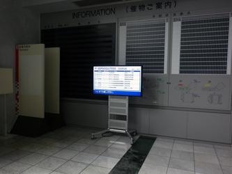 アクシオン福岡(福岡県立スポーツ科学情報センター)