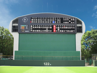 愛鷹広域公園野球場