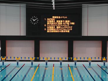 新鴨池公園水泳プール