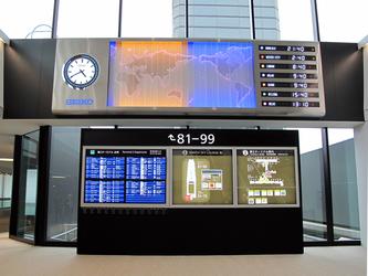 成田国際空港(第2旅客ターミナル)