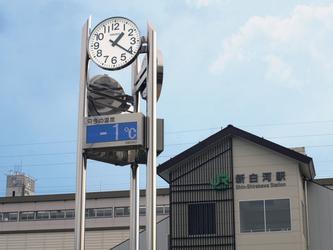 JR新白河駅