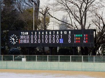 岩槻城址公園野球場