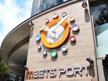 東京ドームシティ MEETS PORT