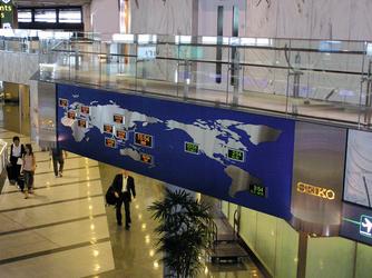 成田国際空港(第1旅客ターミナル/南ウイング)