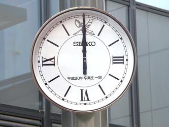 開成中学校・高等学校
