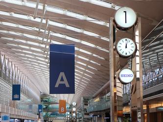 羽田空港(第2旅客ターミナル)