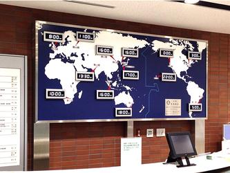 東広島市役所