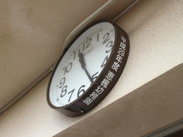 【名入れ】平成29年度 恵楓(けいふう)幼稚園