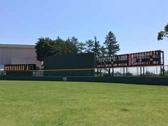 加須市民運動公園野球場(加須きずなスタジアム)