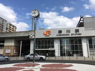 JR勝川駅