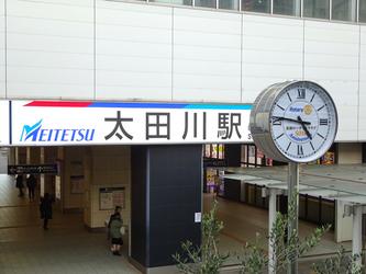 名古屋鉄道 太田川駅