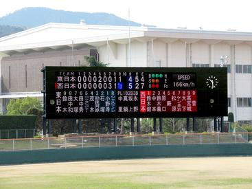 浜田市野球場