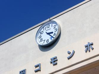 東海大学付属福岡高等学校